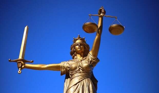 ВБашкирии через суд добились ежемесячных выплат для детей-инвалидов
