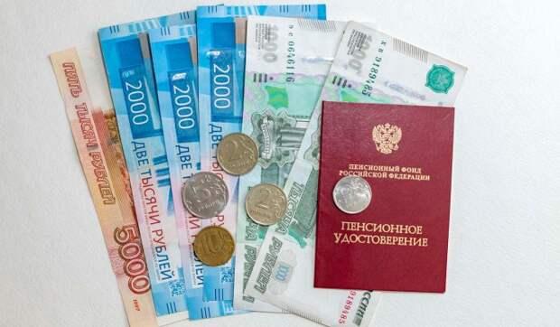 Кто из россиян может выйти на пенсию досрочно в 2021 году