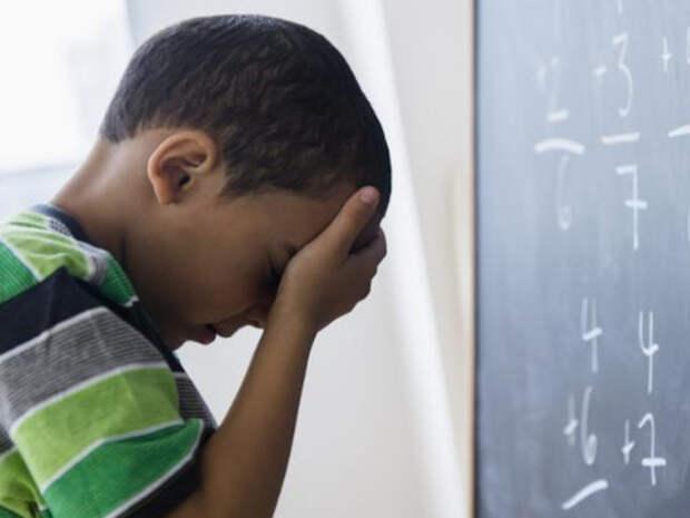 Днище: от черных учеников нельзя требовать правильного ответа по математике - это жестоко!