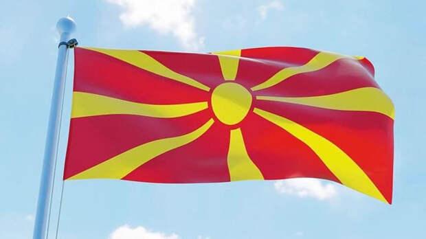 Северная Македония высылает дипломата РФ