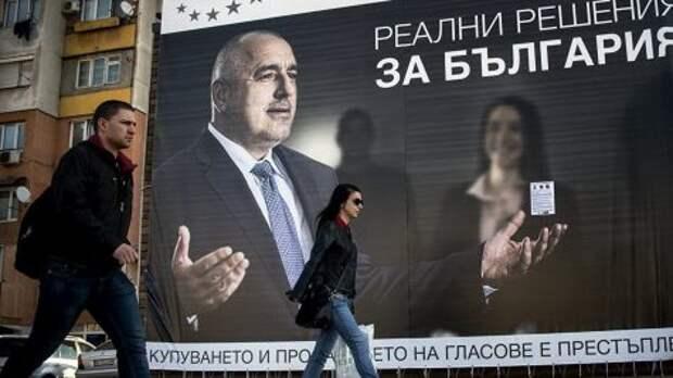 Болгария готовится к досрочным выборам