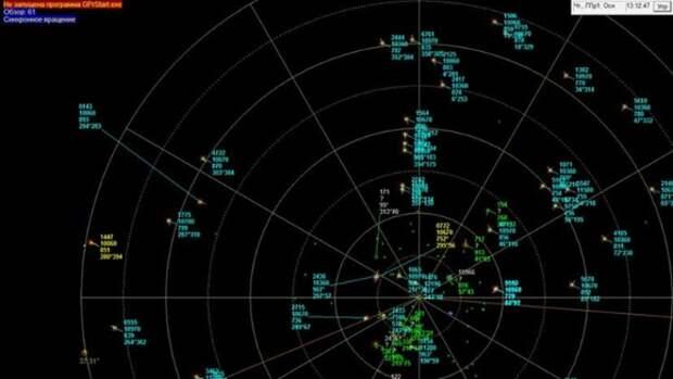 Следователи получили от России дополнительные данные о крушении MH17