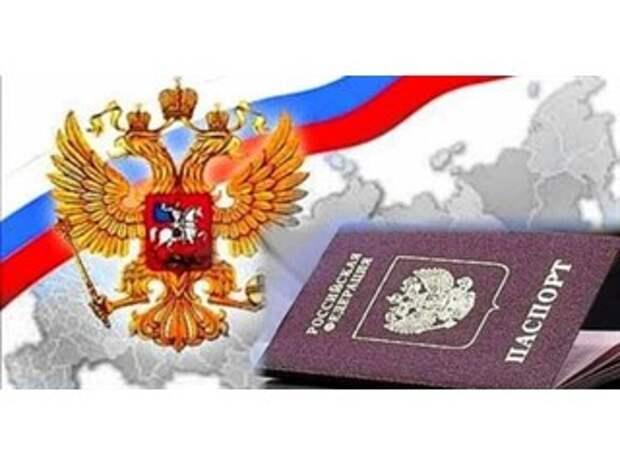 Welcome в россияне: 300 тысяч новых граждан за полгода