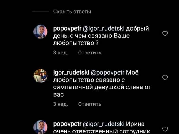 Осипов назначил зампредом правительства края депутата из Волгограда