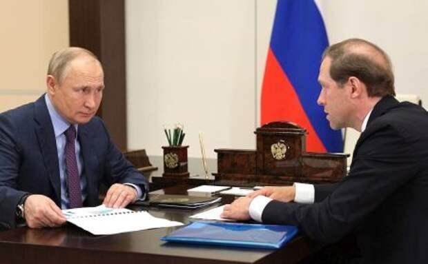 Мантуров заявил, что промышленность устояла перед пандемией вопреки прогнозам