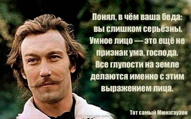 Русские не улыбаются. В отличие от советских.