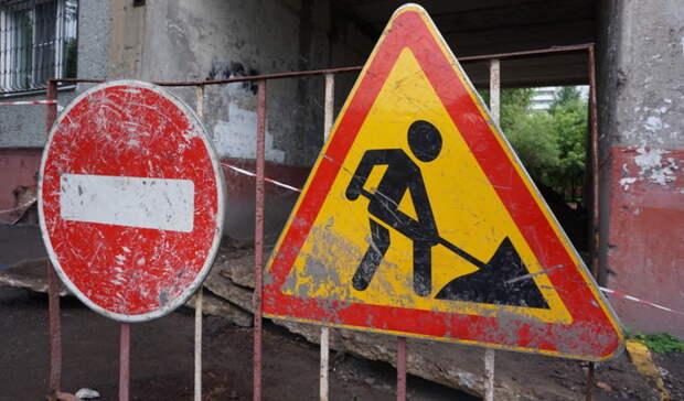 Омскую улицу вОктябрьском округе перекроют наполгода