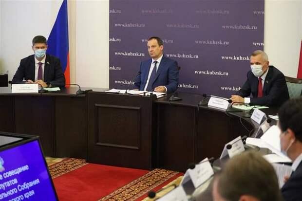 В ЗСК обсудили развитие системы среднего профессионального образования в Краснодарском крае