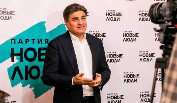 """Партия """"Новые люди"""" объявила о сборе лучших инициатив по всей России"""