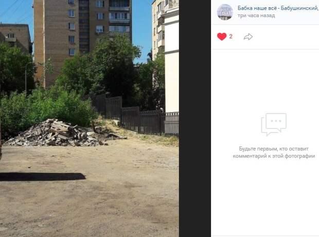 Строительный мусор с Рудневой вывезут до 19 июля – управа