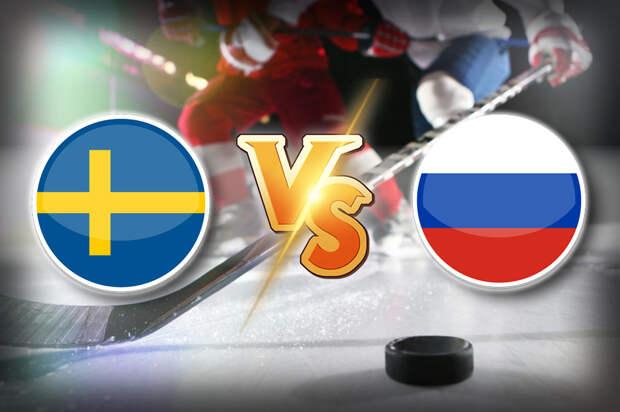 Швеция – Россия: прогноз на матч Евротура. Сыграют ли команды вничью в четвертый раз подряд?