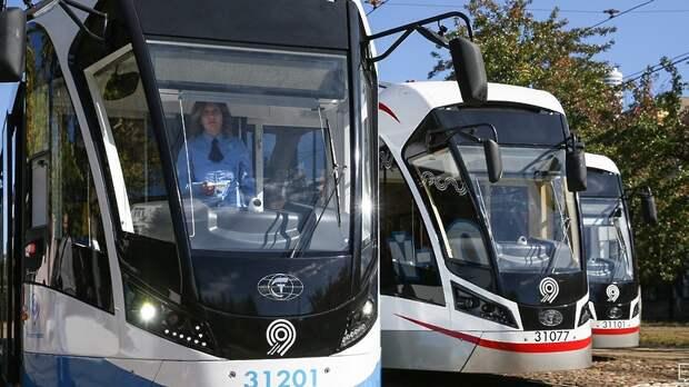 Движение трамваев восстановили в районе Варшавского шоссе в Москве