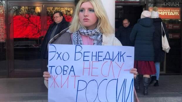 В Госдуме призвали публично наказать сына Венедиктова за оскорбительные слова о выходцах с Кавказа