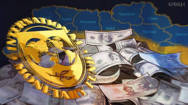 Эксперты назвали причину, почему Украина никак не обойдется без вливаний МВФ