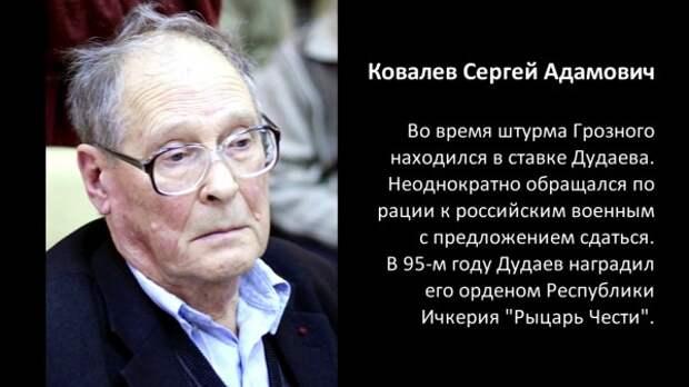 Полумёртвый Горбачёв жаждет революции
