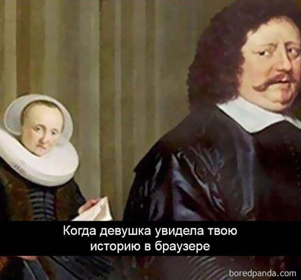 Искусствоведы шутят награни фола