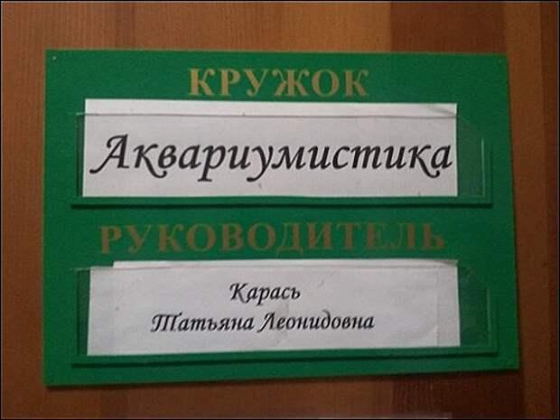 r2_fototelegraf.ru_familii-4_5d1e1b4f