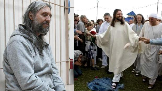 Второе пришествие «Сына Божьего». Кто такой Виссарион и почему его арестовали?