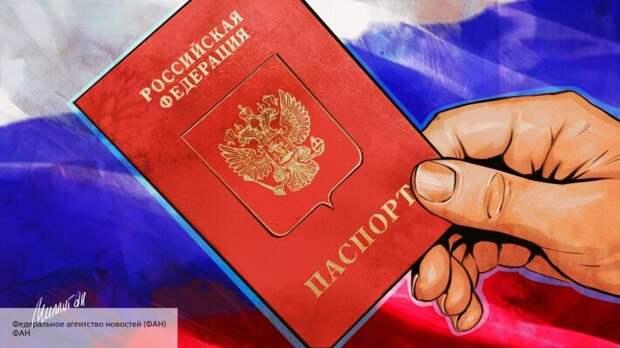 Корнилов: Киев на международном уровне признал паспорта РФ, выданные жителям Донбасса