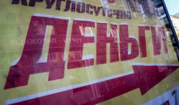 Новый тип рекламы появится нафасадах домов вНижнем Новгороде