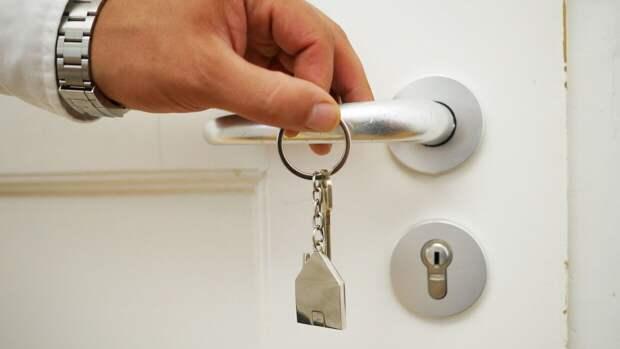 Названы факторы, которые определяют стоимость недвижимости
