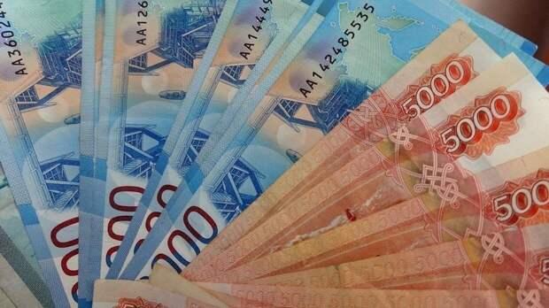 """Мошенники уговорили жителя Пскова перевести на """"безопасный счет"""" почти 1,5 млн рублей"""