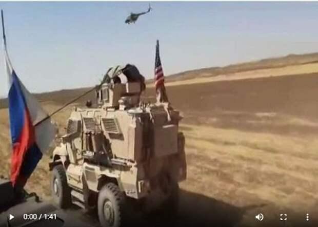 Появилось видео, как российские военные таранили автомобили военнослужащих США в Сирии (ВИДЕО)