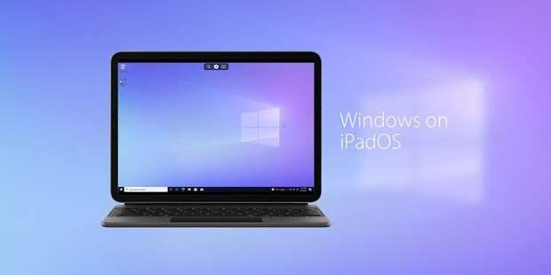 Microsoft разрешила запускать Windows на iPad. Вот, что нужно знать