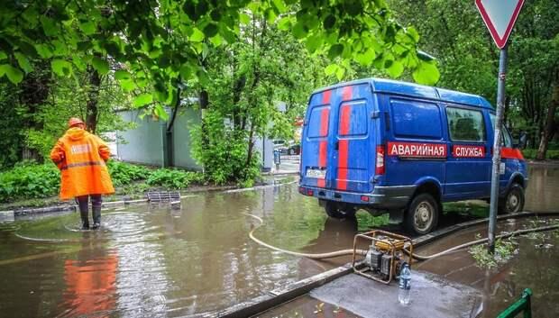 Подмосковная аварийно‑восстановительная служба готова к ликвидации подтоплений