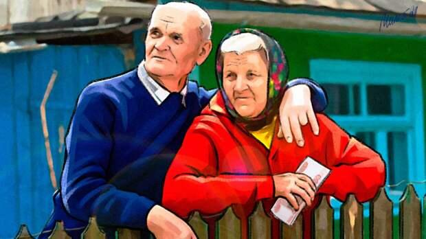 Часть пенсионеров получат доплату к пенсии в честь Дня Победы
