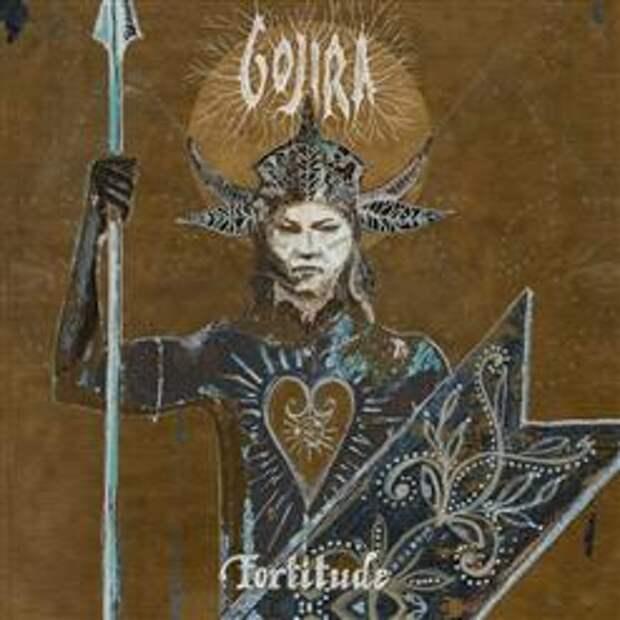 Gojira - Fortitude: мощно, величественно, превосходно
