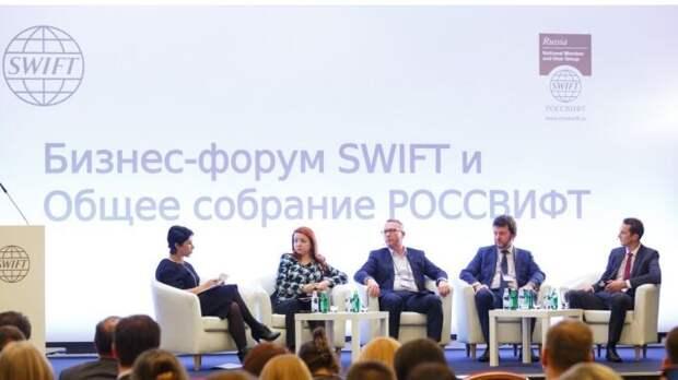 Замена SWIFT: у Европы есть шанс отказаться от платежной системы США