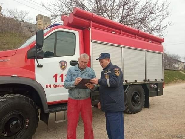 МЧС Крыма: продолжается усиленная профилактическая работа в сельской населенной местности