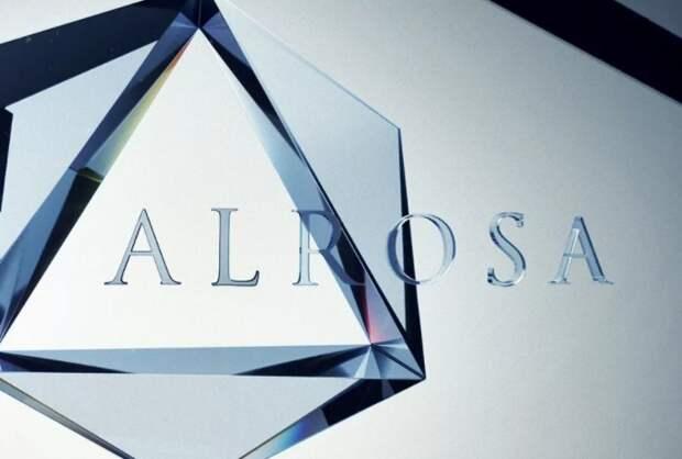 """""""АЛРОСА"""" в 2020 году снизила объем добычи алмазов на 22%"""