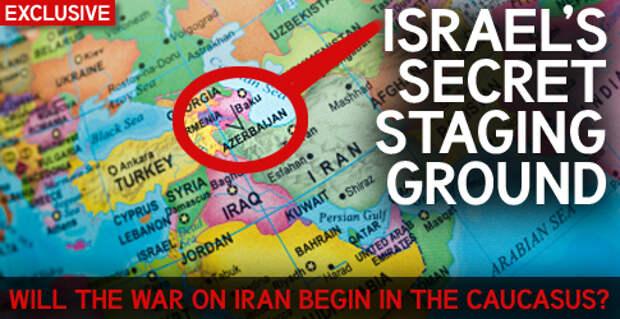 Израиль купил аэродром