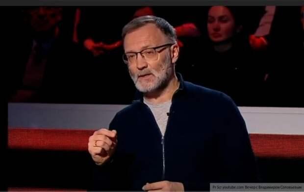 Михеев: американцы подзависли после жесткого ответа России