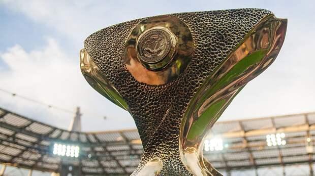 Калининград претендует на проведение Суперкубка России — 2021