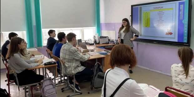 Учительница из района Люблино стала лауреатом городской олимпиады