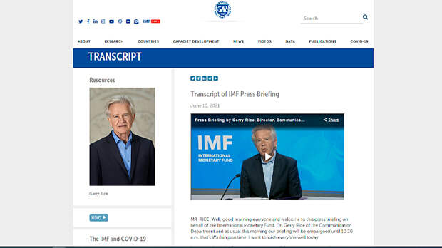 Скриншот страницы imf.org