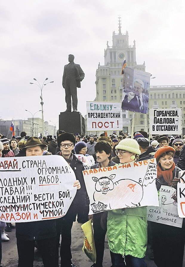 Зиновьев vs Ельцин 1990 год
