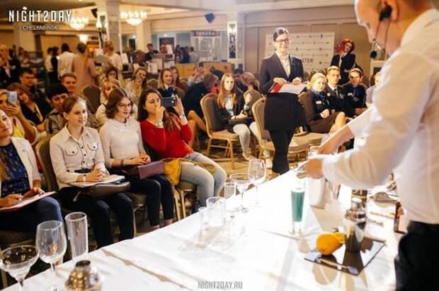 В Челябинске обсудят сферу гостеприимства