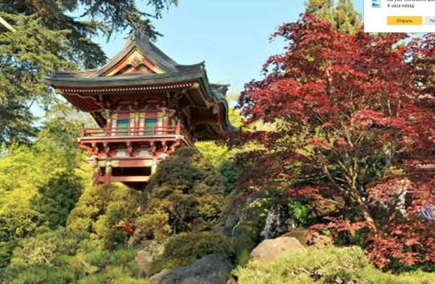 """Пагода в Японском Чайный саду в парке """"Золотые Ворота"""", также родом с выставки."""