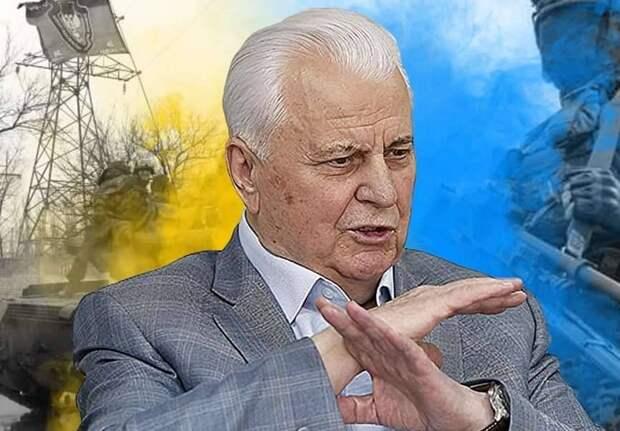 Кравчук: Киев ничего не гарантирует Донбассу