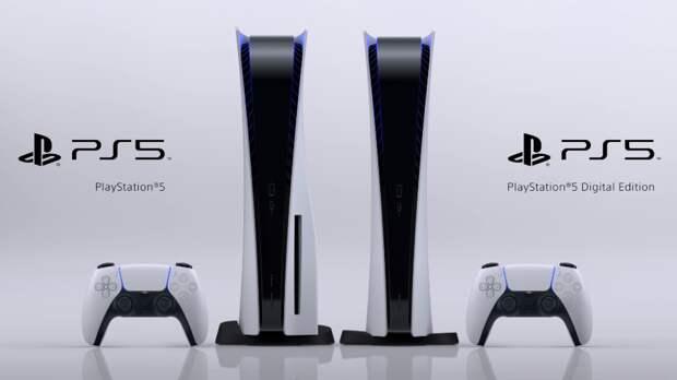Журналисты указали на важный недостаток игровой консоли PlayStation 5