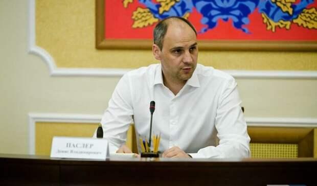 Денис Паслер продлил вОренбуржье режим повышенной готовности до8марта