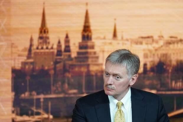 В Кремле рассказали, когда состоится пресс-конференция Путина по итогам переговоров с Байденом