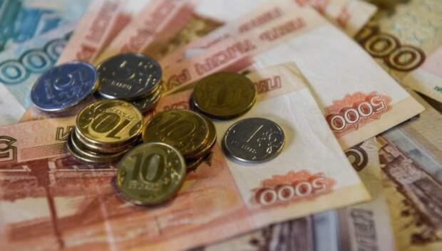 Соцработникам Подмосковья, оказывающим услуги на дому, установили выплаты из‑за Covid‑19