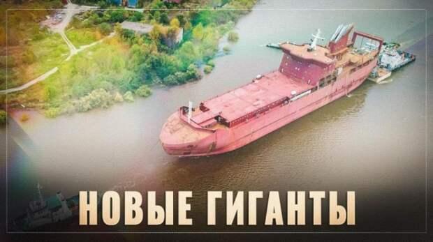 Новые российские паромы-гиганты! И это только начало