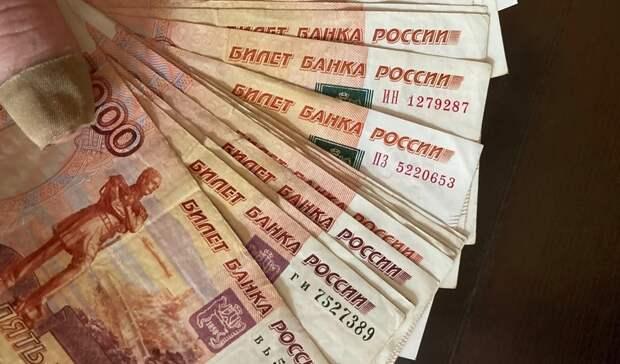 Татарстан накрыла волна виртуальных финансовых пирамид