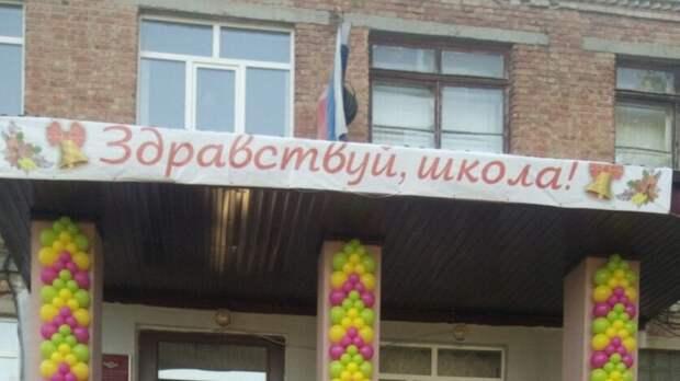 Проект капитального ремонта школы №22 вНовочеркасске обойдется в5,6млн рублей